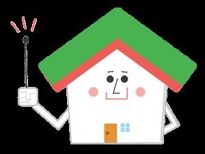 屋根工事カバー工法